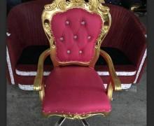 Wood Nail Salon Couch Sofa Waiting Reception Spa Client Throne Royal King Chair